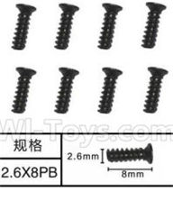 SuBotech BG1509 Parts-WLS008 Flat head screws(8pcs)-M2.6X8PB,Subotech BG1509 RC Car Spare parts Accessories,1:12 4WD BG1509 RC Racing Car parts,High Speed Drifting Buggy Parts