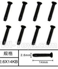 SuBotech BG1509 Parts-WLS012 Countersunk head screws(8pcs)-M2.6X14KB,Subotech BG1509 RC Car Spare parts Accessories,1:12 4WD BG1509 RC Racing Car parts,High Speed Drifting Buggy Parts