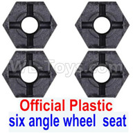 Subotech BG1521 Parts-Official Plastic Combination device, six angle wheel seat(4pcs)-S15201703