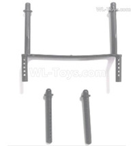 Subotech BG1525 Parts-Shell frame. S15250401+0402