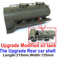 WPL B-14 B14 Parts-01-10 Upgrade Modified oil tank,The Upgrade Rear car shell(Length-215mm,Width-135mm),WPL B-14 B14 RC Car Parts,WPL 4X4 Parts,WPL B14 B-14 RC Military Truck Spare parts Accessories,WPL 1:16 Off-road Truck Parts