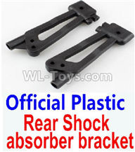 Wltoys 10428-2 Parts-K949-26 Official Plastic Rear Shock absorber bracket-2pcs,Wltoys 10428-2 Rc Car Parts,High speed 1:10 Scale 4wd,10428-B2 Electric Power On Road Drift Racing Truck Car Parts