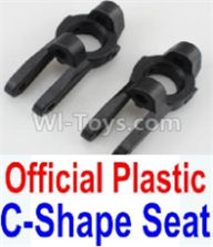 Wltoys 10428-B Parts-Official Plastic C-Shape Seat-2pcs,Wltoys 10428-B Rc Car Parts,High speed 1:10 Scale 4wd,10428-B Electric Power On Road Drift Racing Truck Car Parts
