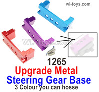 Wltoys 124016 Upgrade Metal Servo Steering Gear Base Fixed Parts. 124016.1265. 3 Colors you can choose.