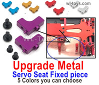 Wltoys 124016 Upgrade Metal Metal Servo Seat Fixed Piece. 5 Colors you can choose.