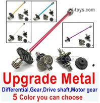 Wltoys 124016 Upgrade Parts Metal Steel Differential unit Parts + Steel Reduction gear Gear + Metal drive shaft + Steel Motor Gear.