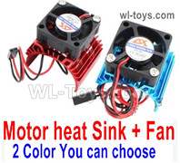 Wltoys 124016 Upgrade Parts Motor Heat Sink + Fan. Two colors you can choose.