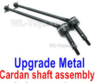 Wltoys 124018 Upgrade Parts-Upgrade Metal Cardan shaft assembly(2 sets)-124018.1315