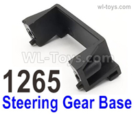 Wltoys 124019 Parts Servo Steering Gear Base Fixed Parts. 124019.1265