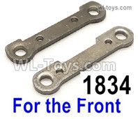 Wltoys 124019 Parts Reinforcement piece for the Front swing arm. 124019.1834. Total 2pcs.