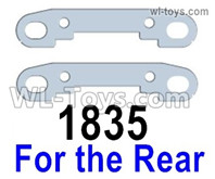 Wltoys 124019 Parts Reinforcement piece for the Rear swing arm. 124019.1835. Total 2pcs.