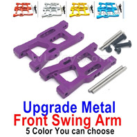 Wltoys 124019 Upgrade Parts-Upgrade Front Metal Swing Arm-4 Color you can choose
