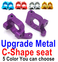 Wltoys 124019 Upgrade Parts-Upgrade Metal C-Shape seat, Door-Shape Seat-2pcs-4 Color you can choose