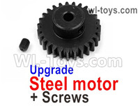 Wltoys 124019 Upgrade Parts Steel Motor Gear with Set Screws. Steel material is harder and more wear-resistant.