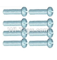 Wltoys 12402 Car Parts-0252 Pan head screws(8PCS)-M2.6X10,Wltoys 12402 RC Car Spare Parts Replacement Accessories,1:12 Scale 4wd,2.4G 12402 rc racing car Parts,On Road Drift Racing Truck Car Parts