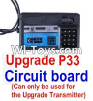 Wltoys 12423 Upgrade P33 CiRCuit board(Can only be use for the Upgrade Transmitter),Wltoys 12423 RC Car Spare Parts Replacement Accessories,1:12 Scale 4wd,2.4G 12423 RC racing car Parts,On Road Drift Racing Truck Car Parts
