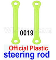 Wltoys 12427 Parts-Steering rod(2pcs)-12427-0019-Official Plastic materials