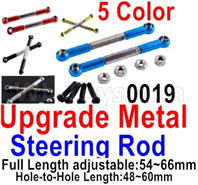 Wltoys 12427 Parts-Upgrade Metal steering rod(2pcs)-12427-0019
