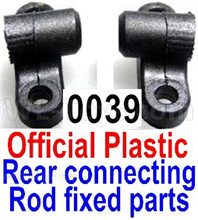 Wltoys 12427 Parts-Positioning sheet for the Rear Axis Rod(2pcs)-12427-0039-Left and Right