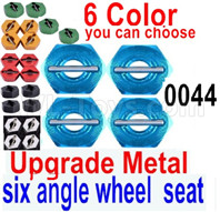 Wltoys 12427 Parts-Upgrade Metal Combination device-12427-0044,six angle wheel seat(4pcs)