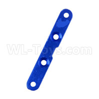 Wltoys 12427 Parts-Strengthening piece B for the Swing Arm(47X7X3mm)-12427-0064