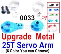 Wltoys 12428 Upgrade Parts Metal 25T Servo Arm, 12428-0033, Can be used for 12428 12429 12428-B 12428-C 12428-A RC Truck