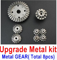 Wltoys 12428 Upgrade Parts Metal Kit, (Metal gear,total 8pcs)