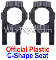 Wltoys 12429 Parts-0006-01 Official Plastic C-Shape Seat(2pcs)-Black,Wltoys 12429 1/12 RC Car Parts