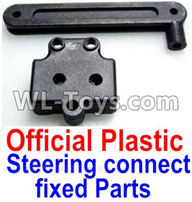 Wltoys 12429 Parts-0010 Steering connect rod & Positioning seat,Wltoys 12429 1/12 RC Car Parts