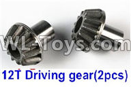 Wltoys 12429 Parts-0012 12429.1154 Metal 12T Driving gear(2pcs)-(Hardware),Wltoys 12429 1/12 RC Car Parts