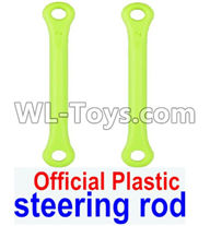 Wltoys 12429 Parts-0019-01 12429.1170 Official Plastic Steering rod(2pcs),Wltoys 12429 1/12 RC Car Parts