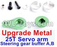 Wltoys 12429 Parts-0033-02 Upgrade Metal Steering gear buffer A,B & Upgrade 25T Metal Servo Swing Arm-Green,Wltoys 12429 1/12 RC Car Parts