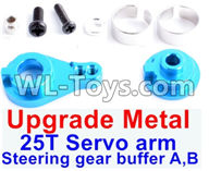 Wltoys 12429 Parts-0033-03 Upgrade Metal Steering gear buffer A,B & Upgrade 25T Metal Servo Swing Arm-Blue,Wltoys 12429 1/12 RC Car Parts