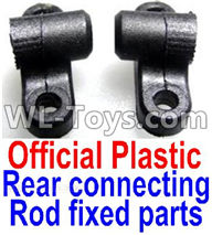 Wltoys 12429 Parts-0039 Left and Right Positioning sheet for the Rear Axis Rod(2pcs),Wltoys 12429 1/12 RC Car Parts