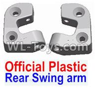 Wltoys 12429 Parts-0042-01 Official Plastic Positioning piece for the Left and Right Rear Swing arm(2pcs),Wltoys 12429 1/12 RC Car Parts