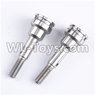 Wltoys 12429 Parts-0078 Wheel axle cup(2pcs-11X33MM),Wltoys 12429 1/12 RC Car Parts