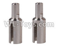 Wltoys 12429 Parts-0081 Differential Cup(2pcs-8.4X24.5),Wltoys 12429 1/12 RC Car Parts