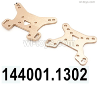 Wltoys 144001 Shock absorber board(Official-2pcs)-144001.1302