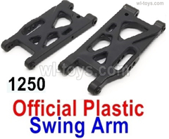 Wltoys 144001 Swing arm(2pcs)-144001.1250