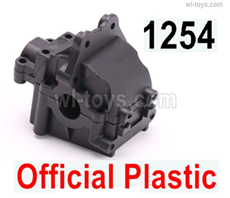Wltoys 14401 Parts-Gear box Cover(Upper and Lower)-14401.1254,Wltoys 14401 1/14 Parts,Wltoys 14401 RC Car Parts