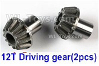 Wltoys 14401 Parts-Metal 12T Driving gear(2pcs)-(Hardware)-14401.1154,Wltoys 14401 1/14 Parts,Wltoys 14401 RC Car Parts