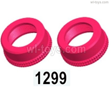 Wltoys 14401 Parts-Shock absorber cap assembly-2pcs-16X7.2-14401.1299,Wltoys 14401 1/14 Parts,Wltoys 14401 RC Car Parts