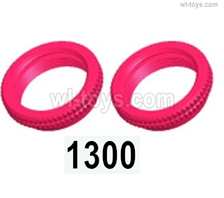Wltoys 14401 Parts-Adjustment ring assembly-2pcs-17x5-14401.1300,Wltoys 14401 1/14 Parts,Wltoys 14401 RC Car Parts