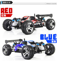 Wltoys A959 Vortex RC Car,A959 RC Truck,1/18 Wltoys A959 High speed 1:18 Full-scale rc racing car(Max Speed(50km/h), Shockproof) Wltoys-Car-All