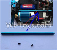 Wltoys A959 Upgrade Central Driving Shaft-Blue Parts,Wltoys A959 Parts,(Both for A959 A959B)