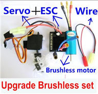 Wltoys A969 Parts-25 Upgrade Brushless Set(Include the Brushless motor,Brushless ESC,Servo and Conversion wire) For Wltoys A969 desert rc trunk parts,rc car and rc racing car Parts