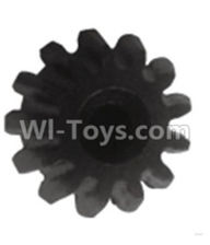 Wltoys K939 Parts-Rear main drive gear-K939-41,Wltoys K939 RC Car Spare Parts Replacement Accessories,1/10 1:10 Scale 4wd K939 RC Truck parts,RC Racing car Parts