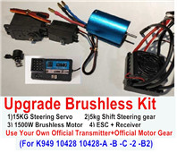 Wltoys 10428-B Upgrade Brushless Kit(Include 15kg Steering Servo + 5kg Shift Steering Servo + 1500W Brushless Motor + ESC + Receiver),No Transmitter,No motor gear,Use your own Official Transmitter and your own Official Motor Gear