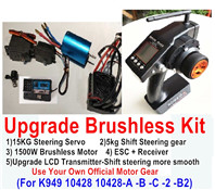 Wltoys 10428-B Upgrade Brushless Kit-(Include LCD Transmitter + 15kg Steering Servo + 5kg Shift Steering Servo + 1500W Brushless Motor + ESC + Receiver),No motor gear,Use your own Official Motor Gear