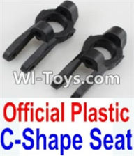 Wltoys K949 Parts-Official Plastic C-Shape Seat-2pcs,Wltoys K949 RC Car Parts,High speed 1:10 Scale 4wd,K949 Electric Power On Road Drift Racing Truck Car Parts